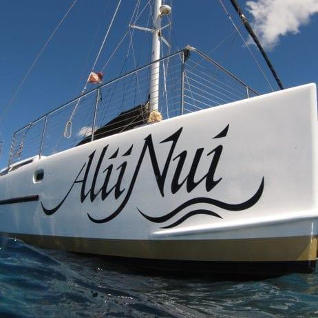 Alii Nui - Champagne Sunset Sail (Catamaran)