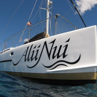 Alii Nui - Royal Feast Dinner Sail (Boat)