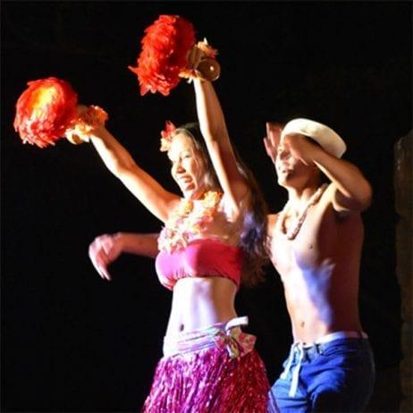 Grand Wailea Luau - Premium Seating (Luau Dancers)
