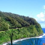 Hawaii Tours - The Road to Hana (Hana Hi-way)
