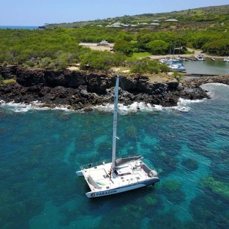 Paragon Sailing - Lahaina Sunset Sail (Paragon)