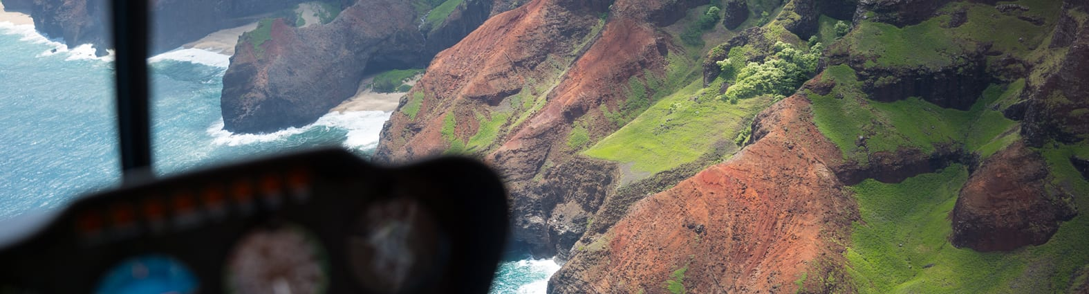 Maui helicopter Tours Hawaii - 2290