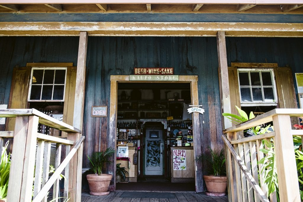 Kaupo General Store